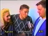Мне кажется это видео очень хорошо передаёт атмосферу 90-х.