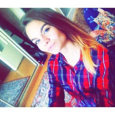 Скотобаза - Екатерина Артуровна