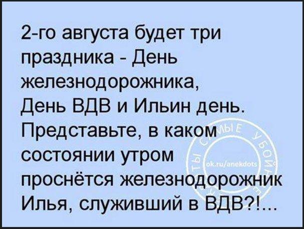 https://pp.vk.me/c626523/v626523100/2b9fd/YwA2I7ineCs.jpg