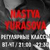 Nastya Yurasova