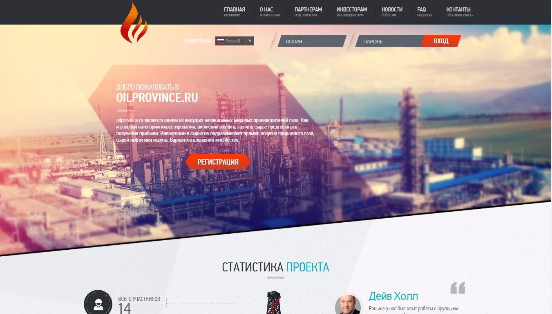 Oil Province