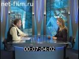 Час Пик Мария Миронова (14.08.1997)