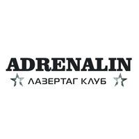 adrenalin_69