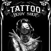 "TATTOO ""BODY SHOP"" тату салон Белгород"
