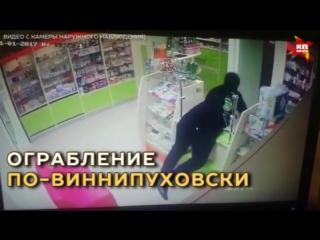 Во Владикавказе грабитель застрял в кассе во время нападения на аптеку