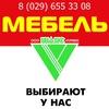 Nesvizh Rassvetnaya