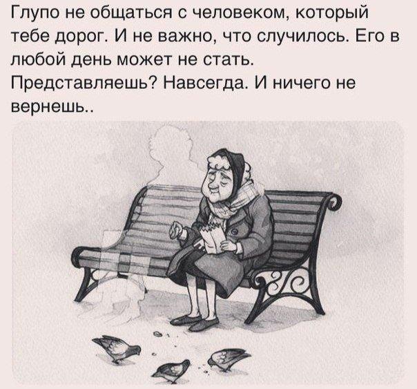 Фото №456253294 со страницы Алексея Мальцева