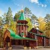 Монастырь святых Царственных Страстотерпцев