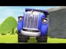 ТРАКТАУН - Сушим Дэна! Развивающий мультик для детей про машинки и грузовики