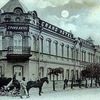 """""""Московские""""  улицы."""