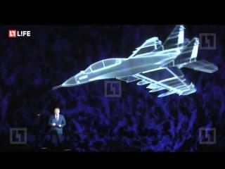 Презентация авиационного комплекса МиГ-35 — прямая трансляция