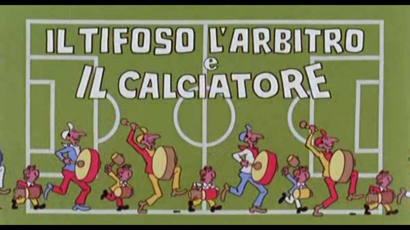 Фанат, судья и футболист / Il tifoso, l'arbitro e il calciatore (1984)