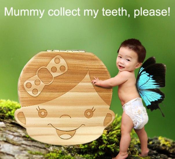 Не пугайтесь! Это просто шкатулка для хранение зубов малыша!