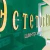 Центр здоровья и красоты «Эстетик Спа» в Бресте