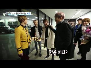 `PRESS` BTS on Section TV Entertainment News (JK's graduation).