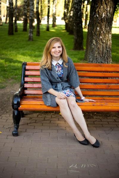 Елизавета Быкова