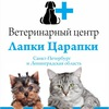 Ветеринарная клиника и консультация в Девяткино.