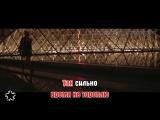 Дато Худжадзе - Когда ты со мной (Караоке HD Клип)