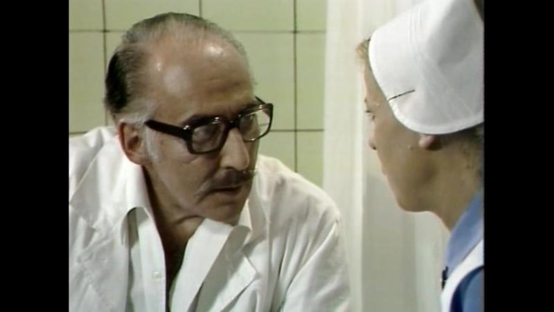 Больница на окраине города-серия 9(на русском)