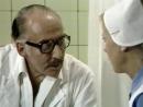 Больница на окраине города серия 9 на русском