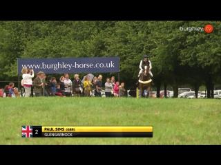 land rover horse trails 2016 XC Час первый