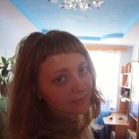 Анастасия Герцена