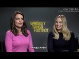Интервью для «N24» в рамках промоушена фильма «Виски Танго Фокстрот»  | 20.02.16 (русские субтитры)