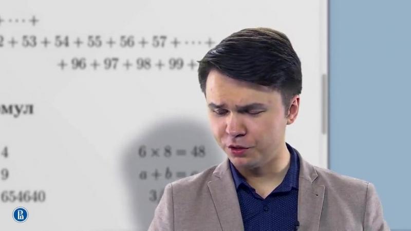 1 - 7 - 1.7. Математика в LaTeX- часть 4 (11-14)
