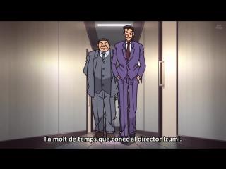 El Detectiu Conan - 716 - A la casa de les màscares balla l'ogre (I) (Sub. Català)