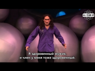 Ross Noble: Fizzy Logic (2006) [Русские субтитры]