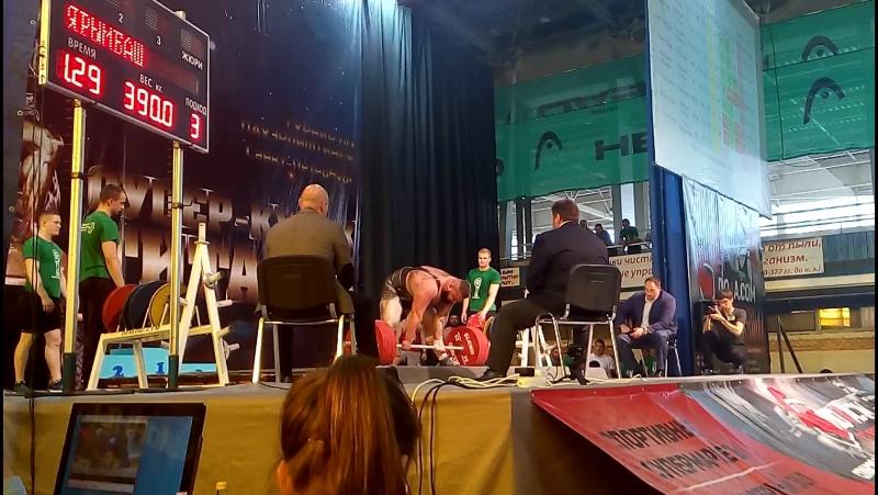 Становая тяга 390 кг Евшений Ярымбаш на кубке титанов 2016