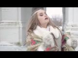 Дарья Волосевич (13 лет) - Небо славян /кавер гр.Алиса(К.Кинчев)
