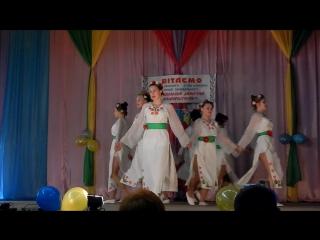 танец веночки