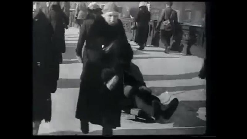 Ленинград, Гитлер приказал задушить город. Не удалось. 900 дней подвига, страдан