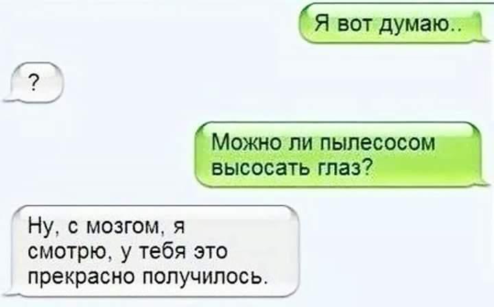 http://cs626523.vk.me/v626523831/1313c/Yg8TdiOWrcM.jpg