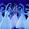 Народный коллектив театра балета Г.С. Вулих