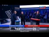 Поединок с Владимиром Соловьевым. В.Жириновский vs Н. Злобин (16.03.2017)