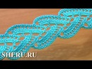 Crochet Lace Урок 1, демо-версия. Как вязать ленту крючком