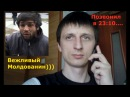 Сущность цыган и молдаван