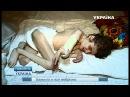 Замкнута в позе эмбриона Говорит Украина