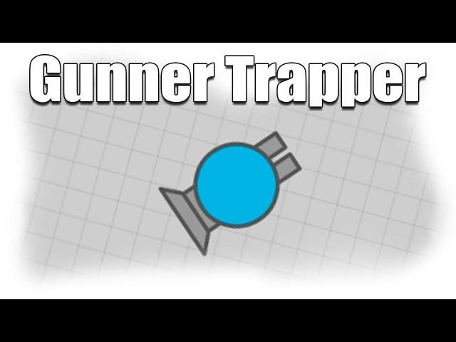 Gunner Trapper - внешность обманчива [diep.io]