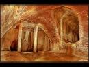 Остатки космической цивилизации Предков Подземная Москва