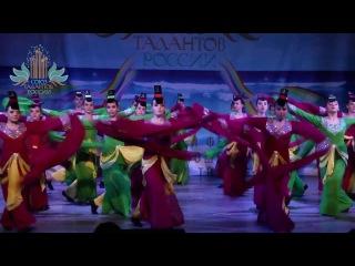 Народный художественный коллектив ансамбль танца «Виктория», г. Феодосия