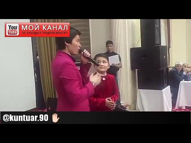 Ернар Айдар Кайрат Нуртас - (костюм) сыйлап жур жанкуйерлерине ✊✋