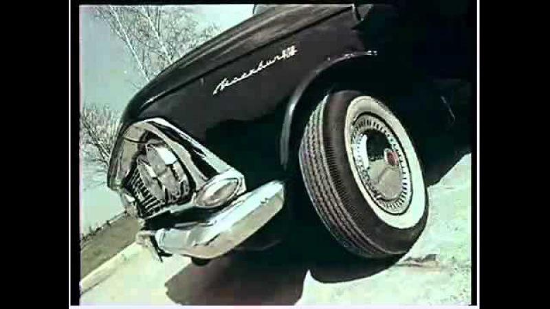 Реклама Москвич-408 1965