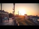 Тюмень - лучший город на земле!