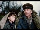 Судьба барабанщика 1 серия (1976) фильм