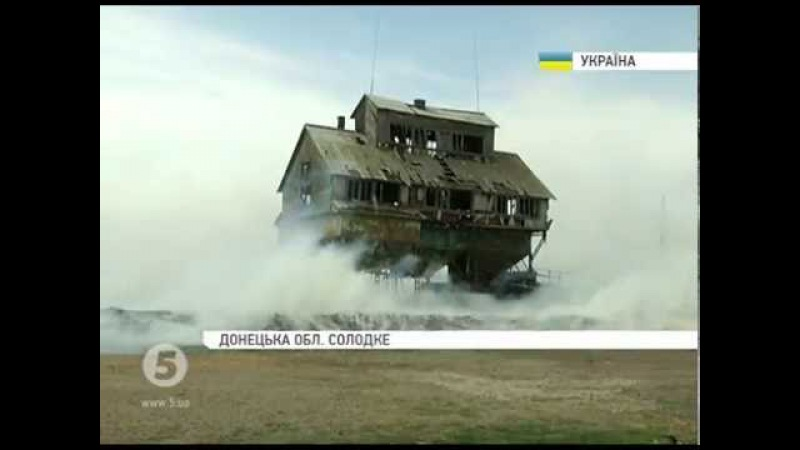 Терористи розбомбили агроферму поблизу Мар'їнки