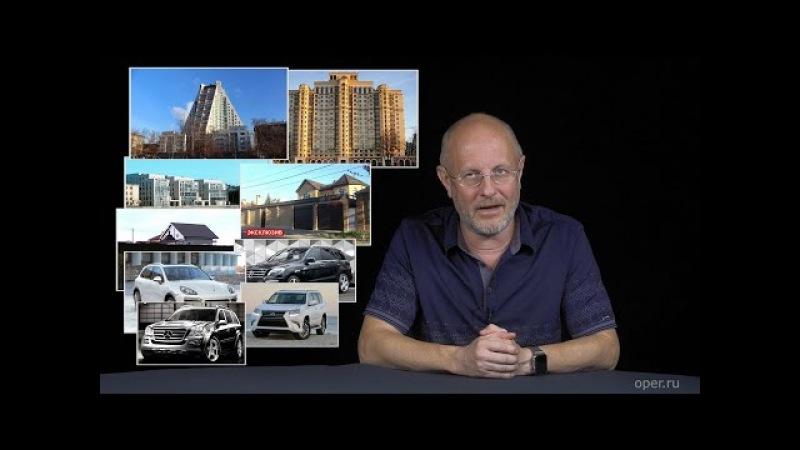 Goblin News 13: про миллиарды полковника Захарченко
