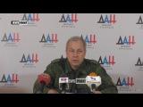 ВСУ за сутки более 600 раз нарушили «режим тишины» в ДНР